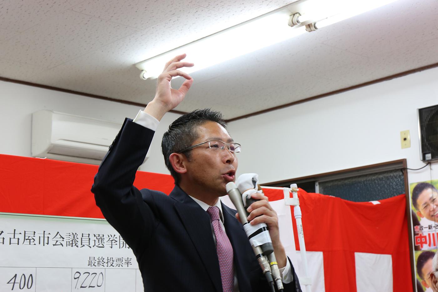 中川たかもと(当選インタビュー)